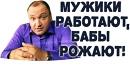 Личный фотоальбом Владимира Нефедова