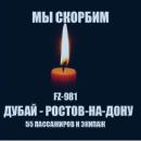 Гогунский Виталий | Москва | 43