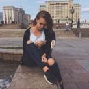 Шестакова Арина | Москва | 23