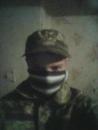 Максим Лисак, Херсон, Украина