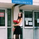 Персональный фотоальбом Марии Чумак