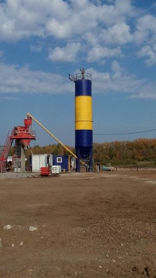 зининский завод бетона уфа