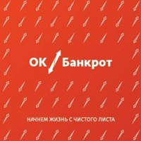 банкротство тамбов