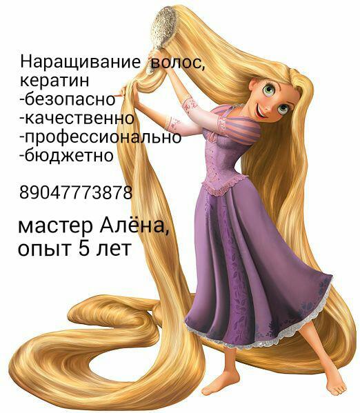 Алёна Волос, 32 года, Волгоград, Россия