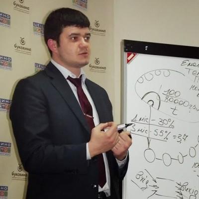 Vitaly Ozorishin, Ivano-Frankovsk