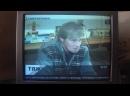 Степанов Д.А., Пономаренко Ю.В., Соколов Д.А., Говейко - черные риэлторы из агенства РК Санкт-Петербургская Недвижимость