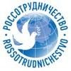 Российский центр науки и культуры на Кипре