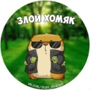 Личный фотоальбом Вадіма Джунківського