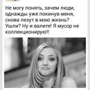 Персональный фотоальбом Гулираъно Расуловой
