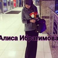 АлисаИбрагимова