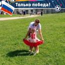 Фотоальбом Анны Мишиной