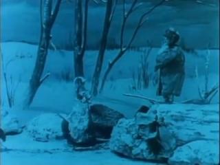 Рождество обитателей леса . .Владислав старевич. Москва. 1912 год