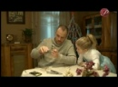 Деревенский романс 3-4 серия - 2009 года