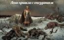 Шпик Катя | Санкт-Петербург | 6