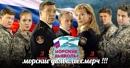 Фотоальбом Егора Крутько