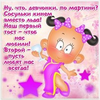 ОльгаГорбунова-Костицина