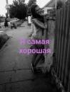 Фотоальбом Кристинки Путинцевой
