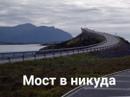 Лебедевич Вика | Москва | 34