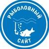 Всё о рыбалке | Рыболовный.сайт