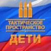 Детский Страйкбол и Лазертаг праздники Пулково-3