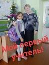 Фотоальбом Амелии Чаус