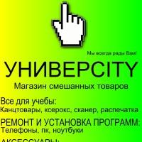 Фотография Сашы Иванова