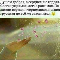 Ризванова Гуля