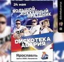 Алексей Серов фотография #4