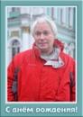 Личный фотоальбом Виктора Хозяинова
