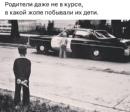 Персональный фотоальбом Артёма Висанина
