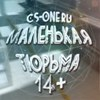 CS-One.Ru | Counter Strike 1.6