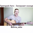 Сабадашев Дмитрий   Москва   14