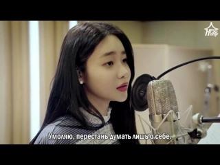Jimin x Yuna (AOA) — If You Were Me (feat. Yoo Hoe Seung of ) [рус.саб]