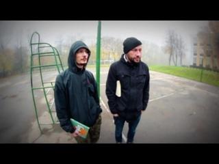 Гек x YG x Саша Мёд x Охрана - съёмки видео Саша Go 2 School ч.2