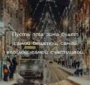 Марцын Екатерина | Одесса | 42