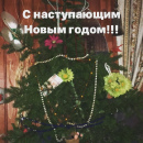 Миронова Алёна   Москва   30