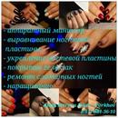 Фотоальбом Анны Петровой
