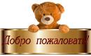 Фотоальбом Марии Садоводовой