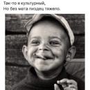 Персональный фотоальбом Максима Тернового