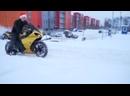 Зимой на мотоцикле ЯМАХА R1 _ Вкрутил 5 ТЫСЯЧ саморезов в колесо _ С новым годом