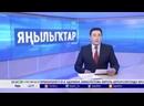 Байма районы Тем с ауылында традицион атары тте 360p.mp4