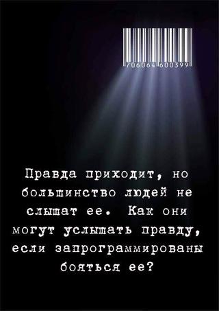 Максим Самосват фотография #35