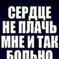 Бакшеева Юля