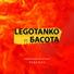 Legotanko feat басота