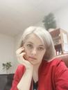Иринка Афанасьева-Бирина