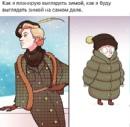 Личный фотоальбом Танюшки Еманаевой