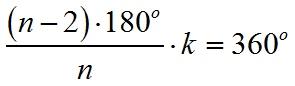 Математика пчелиной ячейки, изображение №3