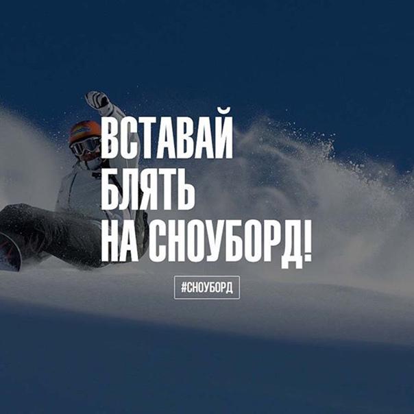 Олександр Ратушняк: Совет дня 💪🏻.#snegoweek