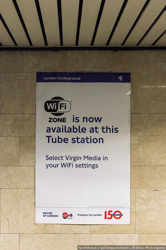 Как работает лондонское метро, изображение №15