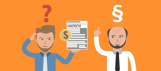 Нужно ли платить налоги с фриланса сайты по фрилансу переводчики